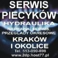 Naprawa piecyków Kraków tel.513090898 serwis junk