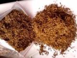 Tytoń Gotowy Do Palenia/ Liście / Wysyłka
