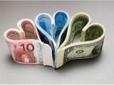 Oferta pożyczki indywidualnej bez przedpłaty