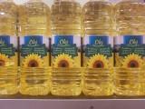 Olej kukurydziany słonecznikowy rafinowany