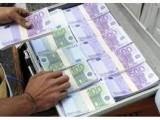 Oferta pożyczki między bezpłatnym prywatnym