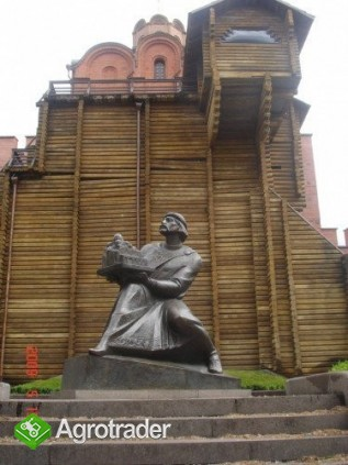 Ukraina,Kijow.Nieruchomosci atrakcyjne