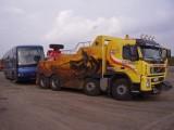 Holowanie autobusów 600812813 Non Stop