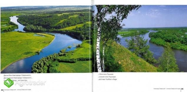 Ukraina.Nieruchomosci na dawnich polskich ziemiach - zdjęcie 3